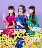 Perfumeが出演する「Ora2」新CMが22日から放送開始