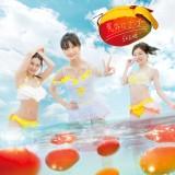 SKE48 21stシングル「意外にマンゴー」初回限定盤Type-A