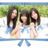 SKE48 21stシングル「意外にマンゴー」通常盤Type-A