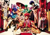 『Love music FES.2017』への出演が発表された氣志團