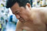 7月21日スタート、テレビ東京系ドラマ24『下北沢ダイハード』第6話に出演する佐藤二朗(C)「下北沢ダイハード」製作委員会