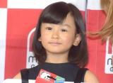 カードゲーム『UNO』のリニューアル新商品発表会に参加した早坂ひらら (C)ORICON NewS inc.
