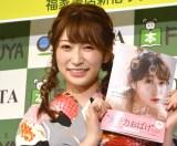 初のフォトブックに自信をみせたNMB48・吉田朱里 (C)ORICON NewS inc.