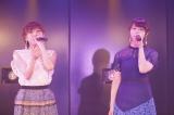ボサノバ風「 Everyday、カチューシャ」を大人っぽく歌う(左から)岡田奈々、峯岸みなみ=『神曲縛り』公演の模様(C)AKS