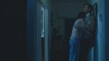 「dTV」と「FOD」で配信中のオリジナルドラマ『パパ活』場面写真(C)エイベックス通信放送/フジテレビジョン