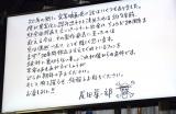 『ONE PIECE』実写ドラマ化発表 (17年07月21日)