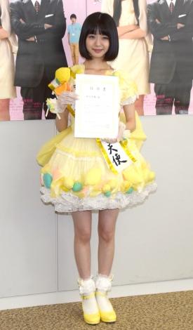 『尾道プロモーション大使』の就任式に参加したNMB48・市川美織 (C)ORICON NewS inc.