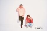 『JUNON』9月号に登場したNAOTO(左)と黒木啓司