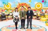 NHKの音楽番組『バナナ♪ゼロミュージック』(左から)川田裕美、バナナマン(設楽統、日村勇紀)(C)NHK