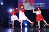東京の昼公演で青木詩織、竹内彩姫、日高優月が「恋よりもDream」を披露=東京・昼公演(C)AKS