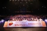 SKE48「意外にマンゴー」発売記念イベント=東京・昼公演(C)AKS