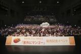 SKE48「意外にマンゴー」発売記念イベント=名古屋・昼公演(C)AKS