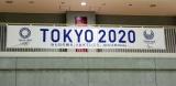 北区赤羽体育館で行われた『東京2020 オリンピック・パラリンピック フラッグツアーセレモニー』 (C)ORICON NewS inc.