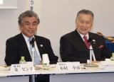 聖火リレー検討委員会の会合に出席した布村幸彦氏と森喜朗氏 (C)ORICON NewS inc.
