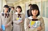 ヒロイン・成瀬順を演じる芳根京子 (C)2017映画「心が叫びたがってるんだ。」製作委員会 (C)超平和バスターズ