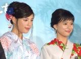 (左から)石井杏奈、芳根京子 =映画「心が叫びたがってるんだ。」完成記念プレミアイベント(C)ORICON NewS inc.