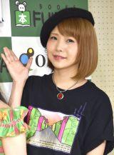 『VB(VOICE BRODY)』(白夜書房)発売イベントに出席したi☆Risの澁谷梓希 (C)ORICON NewS inc.
