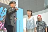 『ウチの夫は仕事ができない』で毒舌ラップを繰り広げる(左から)DOTAMA、イモトアヤコ (C)日本テレビ