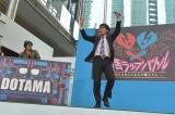 『ウチの夫は仕事ができない』に本人役で出演するDOTAMA (C)日本テレビ