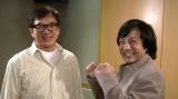 ジャッキー・チェン(左)と物まね芸人・ジャッキーちゃんの初対面が実現 (C)2015 TALENT INTERNATIONAL FILM CO., LTD. & DASYM ENTERTAINMENT, LLC ALL RIGHTS RESERVED