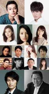 映画『不能犯』に出演する新田真剣佑、間宮祥太朗らキャストが発表
