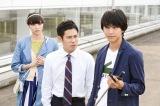 読売テレビ・日本テレビ系『脳にスマホが埋められた!』第5話 (C)読売テレビ