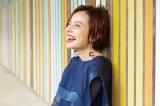 作品名/まつだい住民博物館 作家名/ジョセップ・マリア・マルティン Photo/RYUGO SAITO Styling/MAIKO Make/AIKO ONO(angle)