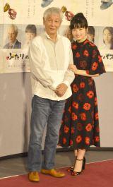 NHK『ヒロシマ8.6ドラマ ふたりのキャンバス』試写会後の会見に出席した(左から)近藤正臣、小芝風花 (C)ORICON NewS inc.