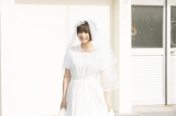 広瀬すずのウエディングドレス姿が公開 (C)河原和音/集英社 (C)2017 映画「先生!」製作委員会