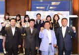 『2025年大阪万国博覧会を実現する国会議員連盟総会及び万博誘致セミナー』のサプライズゲストに西川きよし、お笑いコンビのハイヒール、NMB48の山本彩、白間美瑠、吉田朱里が登壇