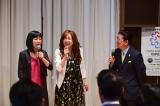 『2025年大阪万国博覧会を実現する国会議員連盟総会及び万博誘致セミナー』の模様