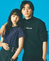 『SPRiNG』9月号に登場した小松菜奈(左)と山崎賢人 (C)宝島社