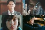 (左上から時計回りに)福山雅治、役所広司、是枝裕和監督、広瀬すず (C)2017『三度目の殺人』製作委員会