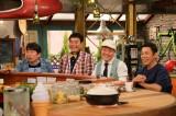 29日放送の関西テレビ『おかべろ』にダチョウ倶楽部が登場