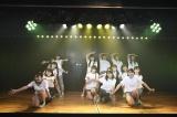 村山彩希プロデュース『レッツゴー研究生!』初日公演の模様(C)AKS