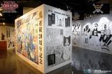 今月22日に連載20周年を迎えた漫画「ONE PIECE」のテーマパーク『東京ワンピースタワー』