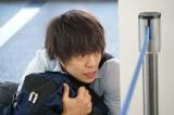 関西テレビ・フジテレビ系ドラマ『僕たちがやりました』第3話(8月1日放送)より (C)関西テレビ