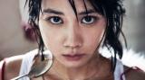 江崎グリコ『ビーフカレー〈LEE〉』新CMに出演。汗をかきながら食べる姿が美しい松本穂香