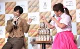 言うよね〜=『8月1日「カフェオーレの日」』PRイベント (C)ORICON NewS inc.