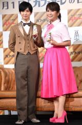 『8月1日「カフェオーレの日」』PRイベントに出席した(左から)千葉雄大、はるな愛 (C)ORICON NewS inc.