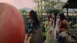 au「三太郎シリーズ」新CM『織姫、登場』篇場面カット