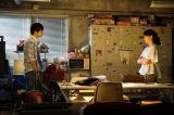 関西テレビ・フジテレビ系連続ドラマ『僕たちがやりました』第3話場面カット (C)関西テレビ