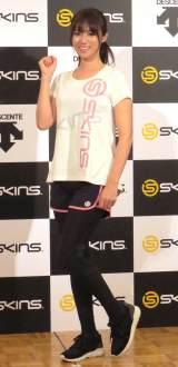 コンプレッションウェア『SKINS』のアンバサダー就任記者発表会に出席した深田恭子 (C)ORICON NewS inc.
