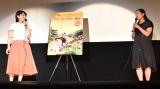 映画『ブランカとギター弾き』のトークイベントに参加した新田恵海(左)と松田高加子 (C)ORICON NewS inc.
