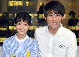 (左から)高畑充希、竹内涼真 (C)ORICON NewS inc.