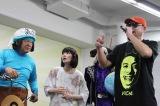 公営競技の総合サービスサイト『オッズパーク』が企画する「知らナインズ」の結成会に出席した(写真左より)アニマル浜口、鳥居みゆき、ゴー☆ジャス、ラッパーのUZI (C)oricon ME inc.