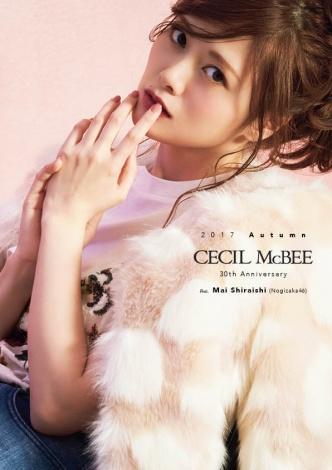 「CECIL McBEE」2017AUTUMN ルックブックに登場する白石麻衣