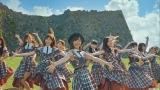 夏全開のオール沖縄ロケで撮影した49thシングル「#好きなんだ」MV