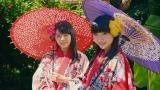 AKB48が沖縄で撮影した総選挙選抜シングル「#好きなんだ」のMV公開