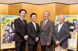 『松竹新喜劇新秋公演』の記者会見に出席した(左から)胡蝶英治、藤山扇治郎、渋谷天外、��田次郎